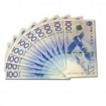 2015年航天紀念鈔航天紀念幣收藏禮品 航天鈔航天幣 航天鈔十連號 新品發售,早收藏早劃算~
