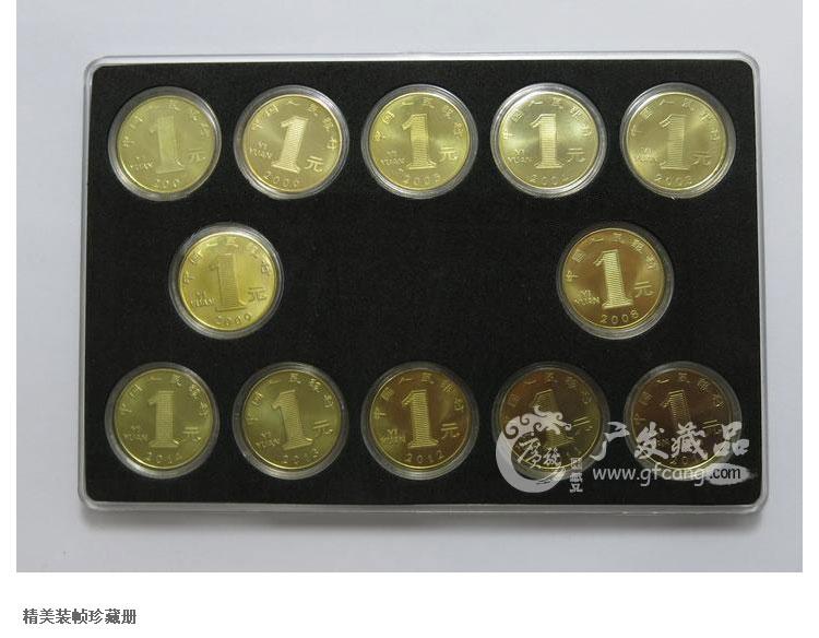 广发藏品 十二生肖纪念币大全套 流通纪念币 钱币收藏硬币投资 简小易 送礼投资收藏