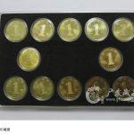 廣發藏品 十二生肖紀念幣大全套 流通紀念幣 錢幣收藏硬幣投資 簡小易 送禮投資收藏