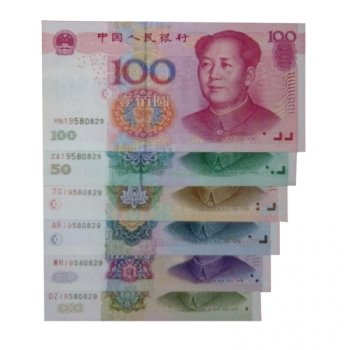 第五套人民币生日钞