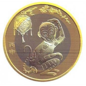 2016二轮猴年生肖纪念币收藏册 猴年贺岁纪念币