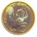 2016二輪猴年生肖紀念幣收藏冊 猴年賀歲紀念幣
