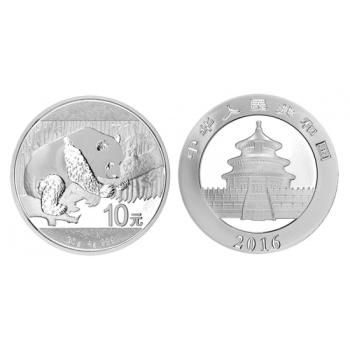 2016年熊貓銀幣一盎司熊貓紀念銀幣