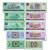 第四套人民币小小全套 旧版纸币