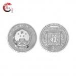 2016年贺岁银质纪念币 8g福字币小银币