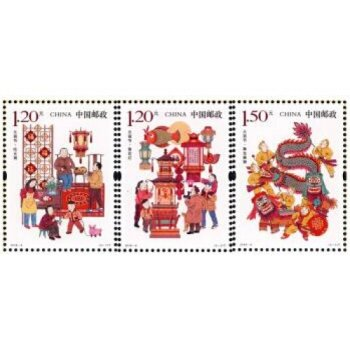 中国邮票 2018年邮票 元宵2018-4《元宵节》特种邮票 套票