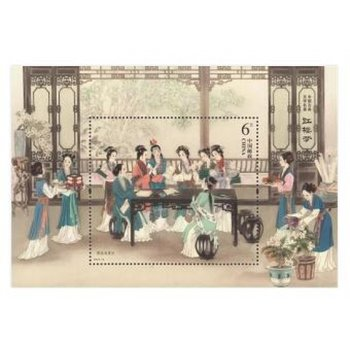 2018年邮票 2018-8 中国古典文学名著红楼梦邮票 第三组 邮票收藏 小型张