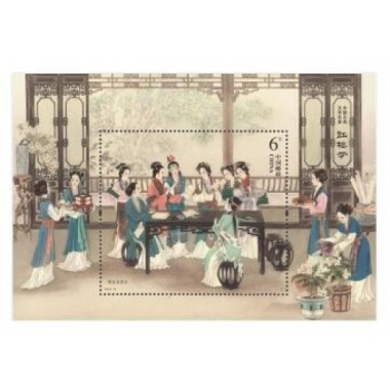 2018年郵票 2018-8 中國古典文學名著紅樓夢郵票 第三組 郵票收藏 小型張