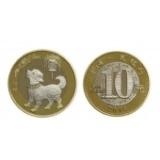 2018戊戌狗年生肖贺岁纪念币,狗年生肖纪念币