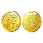 2017年中国建军90周年纪念币,建军普通纪念币