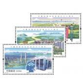 2018-26《宁夏回族自治区成立六十周年》纪念邮票 单枚