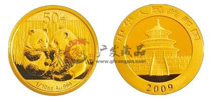 2009年1/10盎司金银币正背面对比