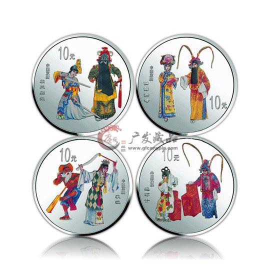 2000年京剧艺术第二组1盎司彩色银币