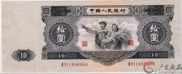 颇受欢迎的第二套人民币