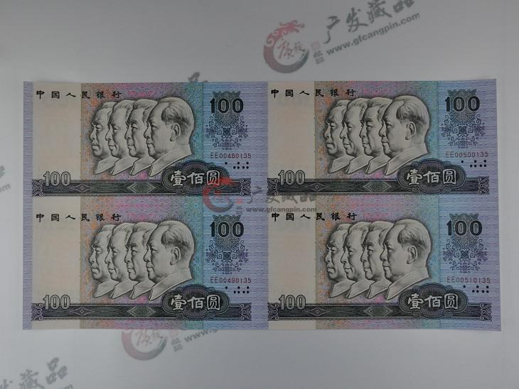 1990年100元四方联