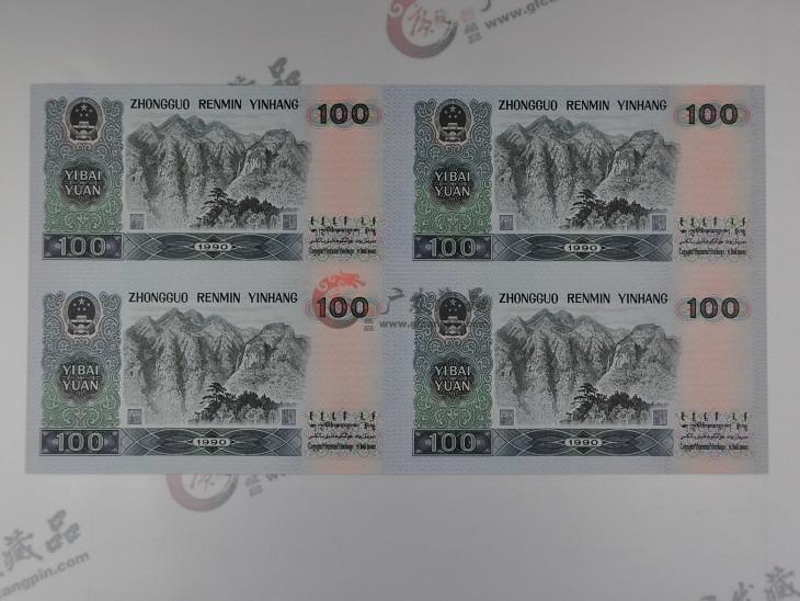 1990年100元连体钞背面