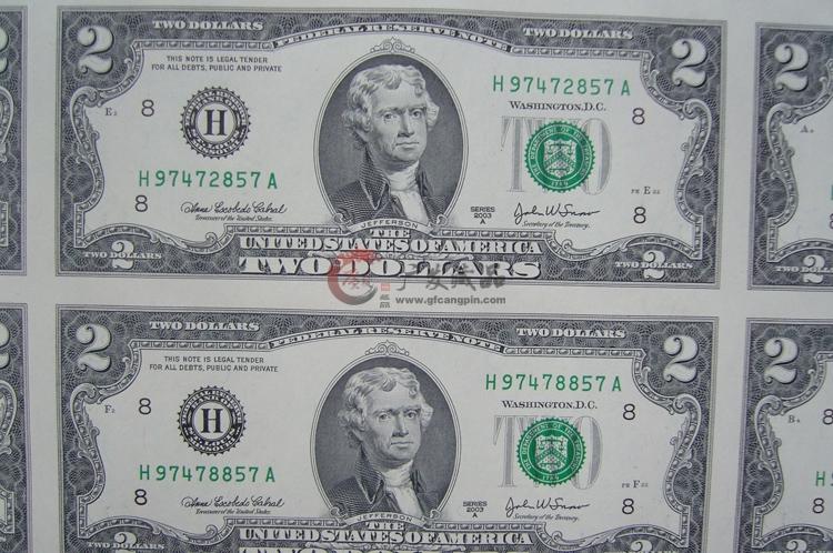 2美元32连体钞整版钞