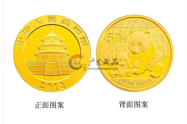 2012 10盎司熊猫金币