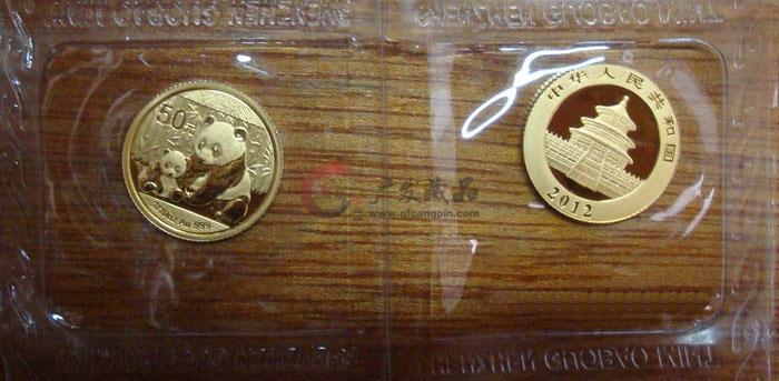 2012版熊猫金币50元