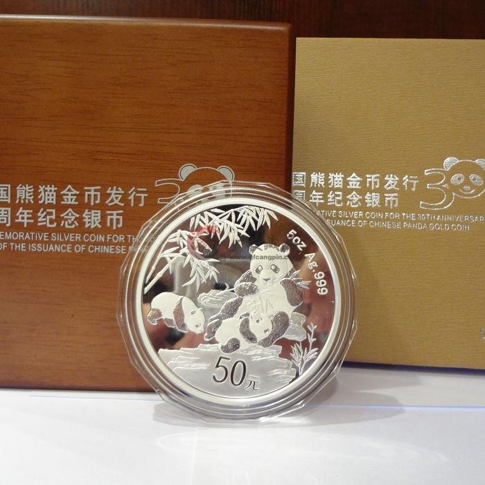 30周年5盎司圆形银质纪念币