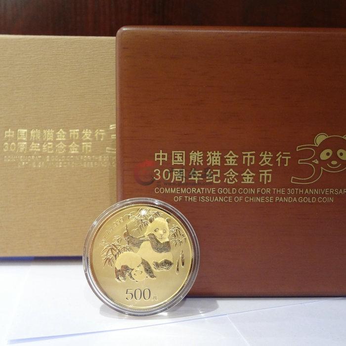 熊猫1盎司三十周年金币纪念币