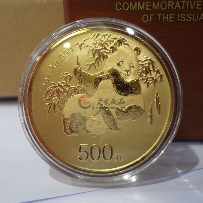 熊猫30周年纪念币