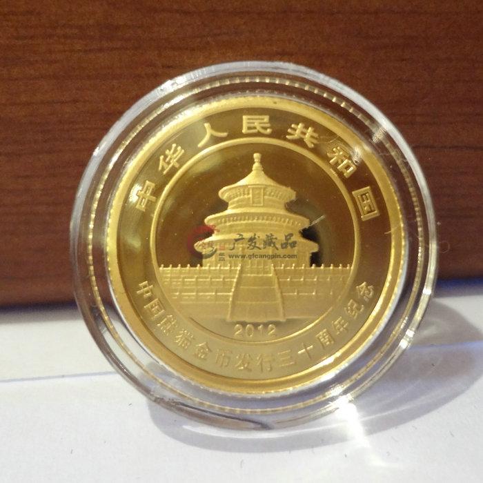 熊猫30周年500元金币