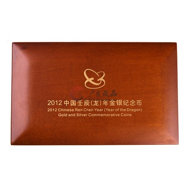 2012圆形金银币套装
