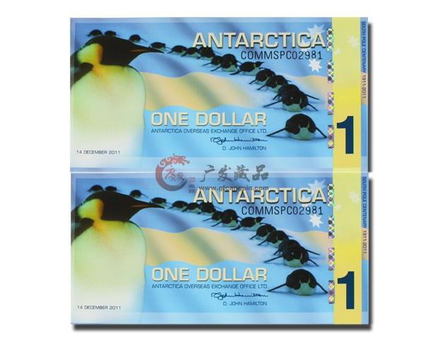 南极100周年企鹅纪念钞两连体-广发藏品