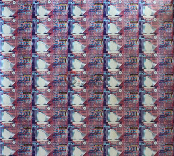 香港10元纸币整版钞-广发藏品