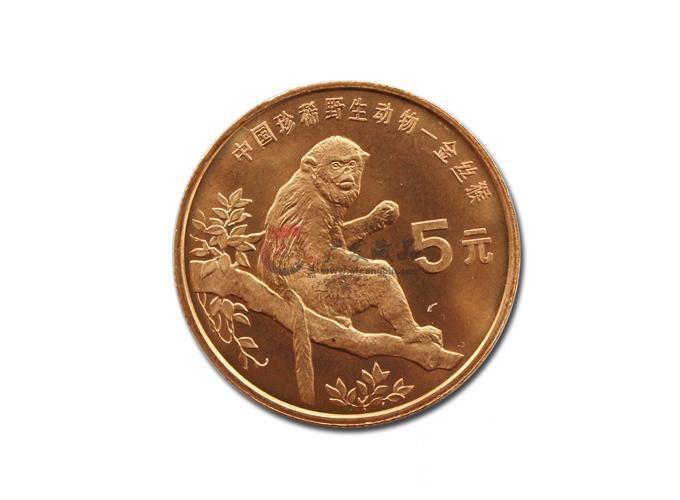 中国珍稀野生动物-金丝猴纪念币-广发藏品