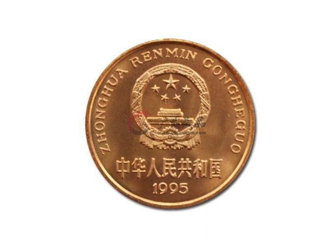 金丝猴纪念币-广发藏品