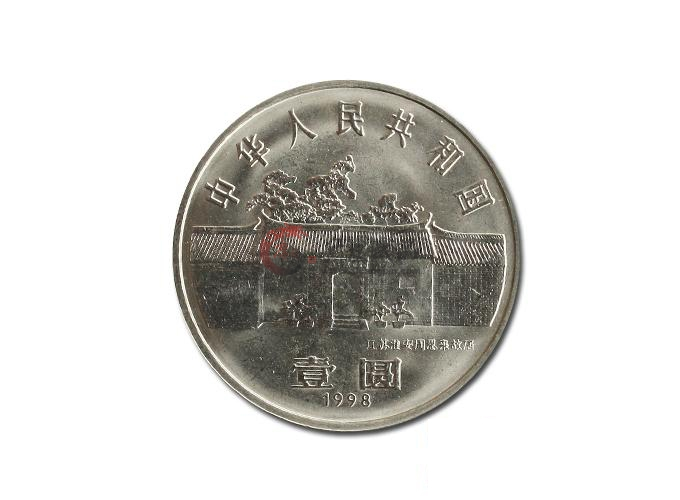 周恩来诞辰100周年纪念币-广发藏品
