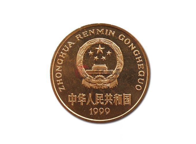 中国珍稀野生动物--中华鲟、喙凤蝶纪念币-广发藏品