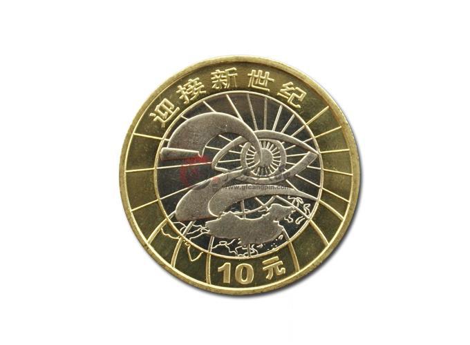 2000年迎接新世纪纪念币-广发藏品