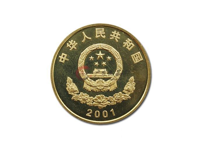 西藏和平解放50周年流通纪念币-广发藏品