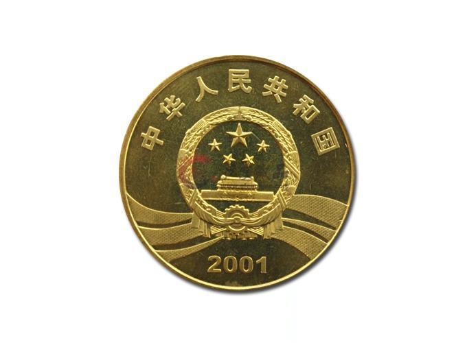 辛亥革命纪念币-广发藏品
