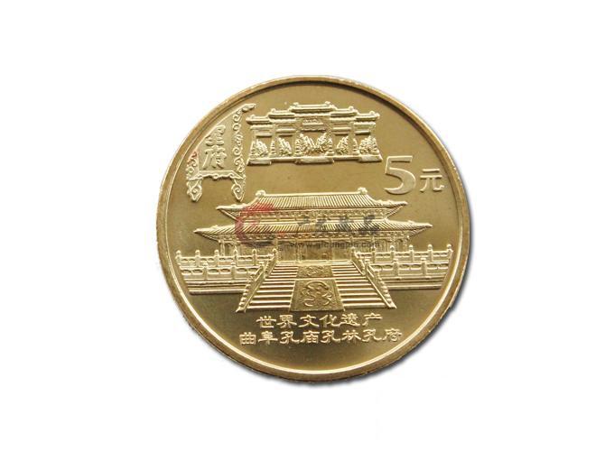 世界遗产二组(三孔、故宫)纪念币-广发藏品