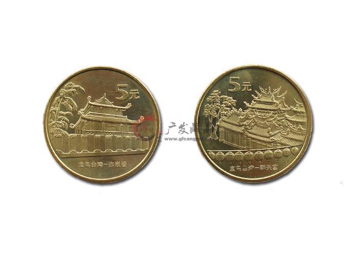 宝岛台湾第一组-广发藏品