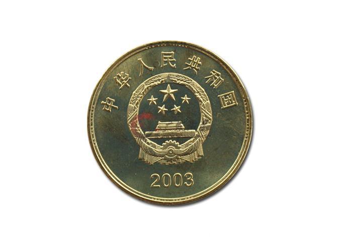 宝岛台湾-赤嵌楼纪念币-广发藏品