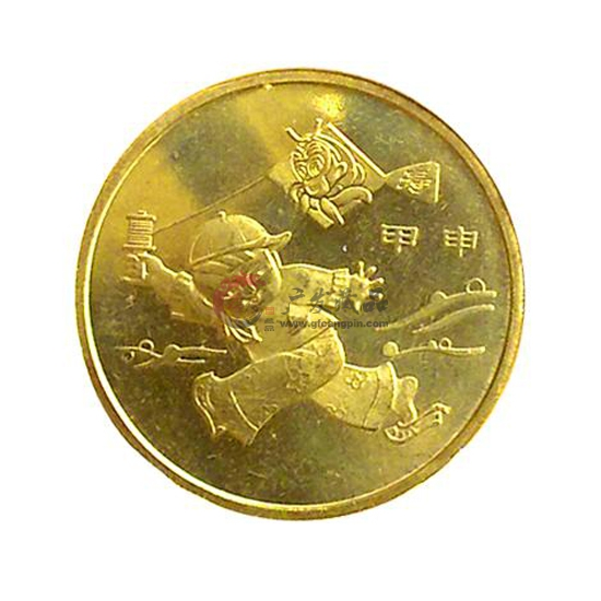 2004年生肖猴纪念币-广发藏品
