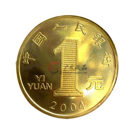 2004年生肖猴年流通纪念币-广发藏品