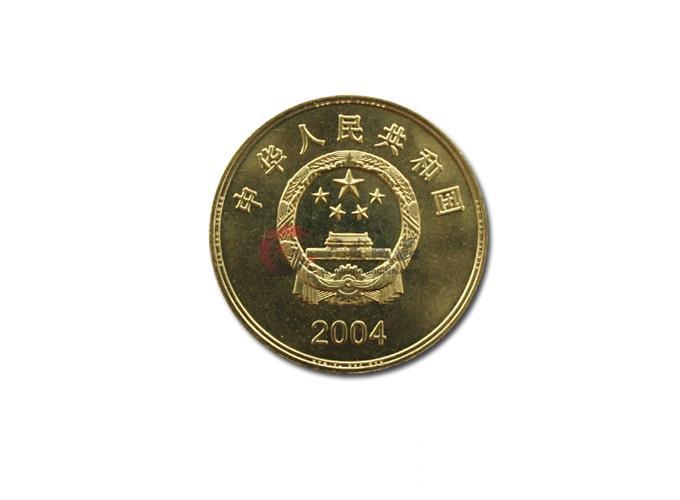 湾鹅銮鼻、日月潭纪念币-广发藏品