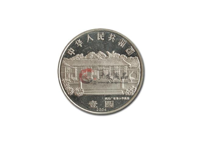 邓小平诞辰100周年流通纪念币-广发藏品