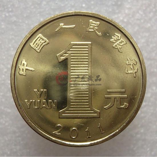 辛卯兔2011贺岁币1元纪念币-广发藏品