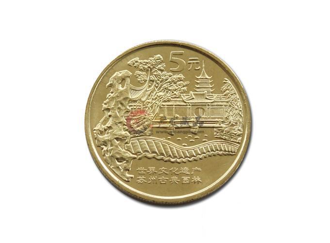 世界文化遗产三组纪念币-广发藏品