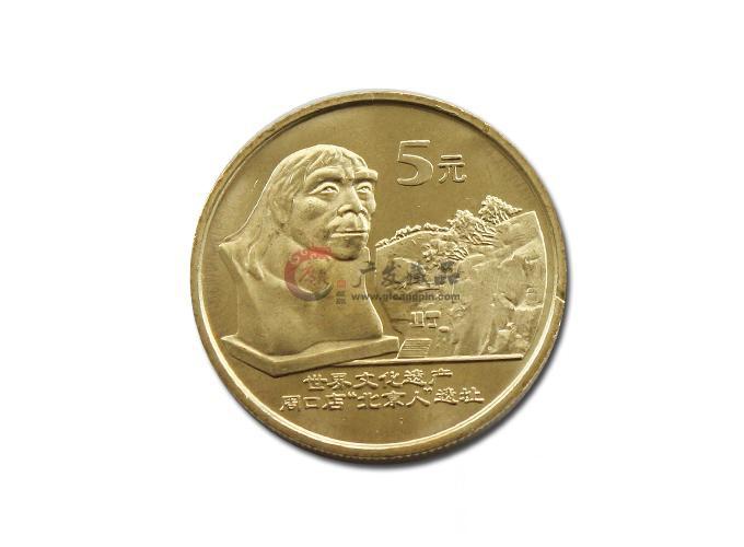 世界文化遗产三组普通纪念币-广发藏品