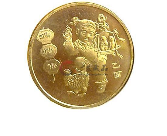 生肖鸡流通纪念币-广发藏品