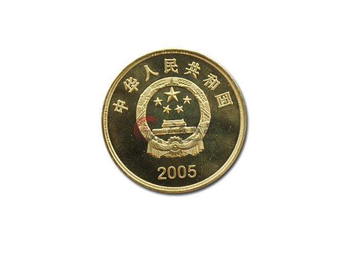 宝岛台湾三组-敬字亭纪念币-广发藏品