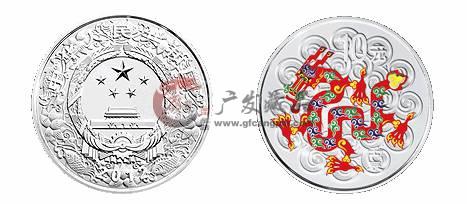 2012年中国壬辰龙年生肖彩银币